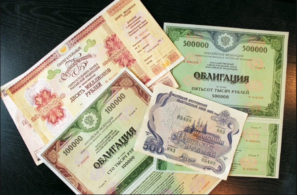 Попытка надавить? Госдолг России скупают иностранные спекулянты