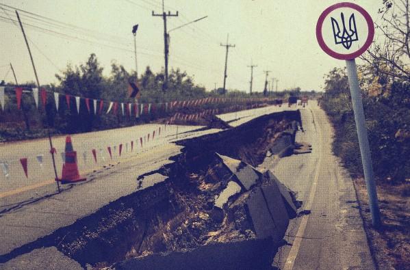 infrastrukturnyy-razval-ukrainy-253-4650156