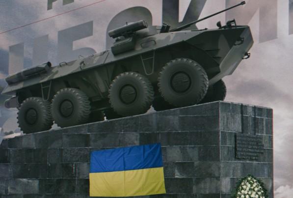 Украинский ВПК резко сбавил обороты в 2016 году