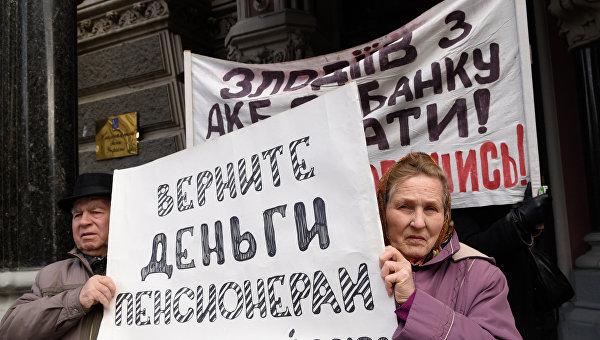 Цена кредита: Ради займа у МВФ Украина отменит пенсии и распродаст землю