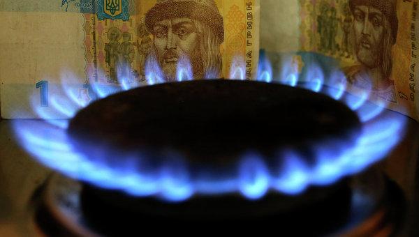 Украинцам обещают новый шок от подорожания газа и отопления