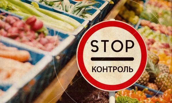 Крым благодарит Украину за год блокады