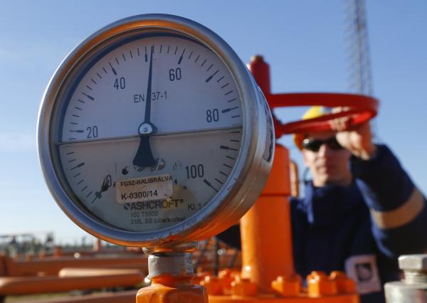 Транзит российского газа: Словакия нацелилась заменить Украину