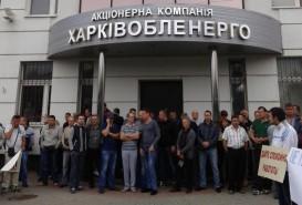 Энергетики Харькова бьют в набат: Без России мы обречены