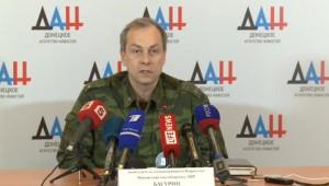 Разведка ДНР: в зону АТО прибыли снайперы из США