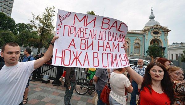 Операция «выжатый лимон»: МВФ обеспечит Украине нищету и деградацию