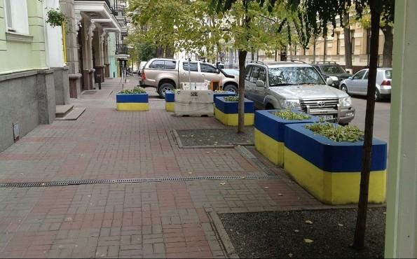 Киевляне очень любят цвета своего флага