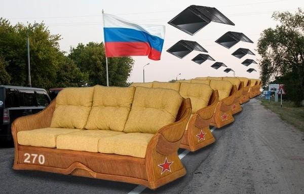 Ответ Русского гражданину «соседней национальности»