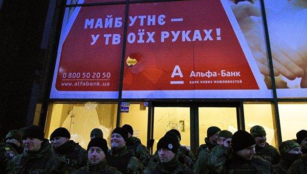 Последний из россиян: Как «Альфа-Банку» удается преуспевать на Украине