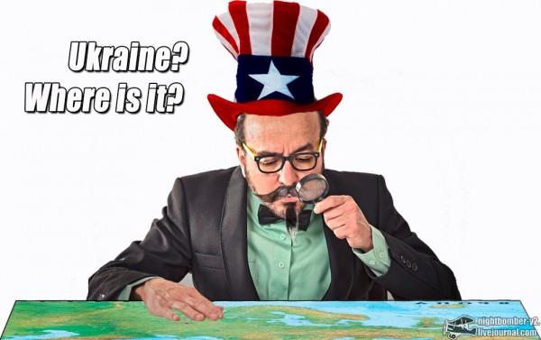 Страна без границ: как будут грызть Украину