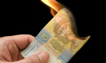 Гривна в поисках дна: каким будет курс национальной валюты
