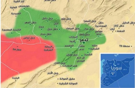 Расклад сил в Пальмире по состоянию на вечер 11 декабря 2016 года по версии ИГИЛ