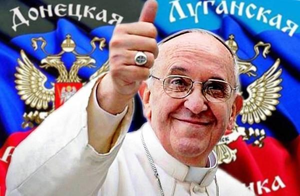 Ватиканский поворот: папа римский готовится приехать в ДНР-ЛНР