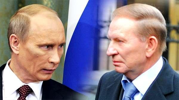putin_vs_kuchma