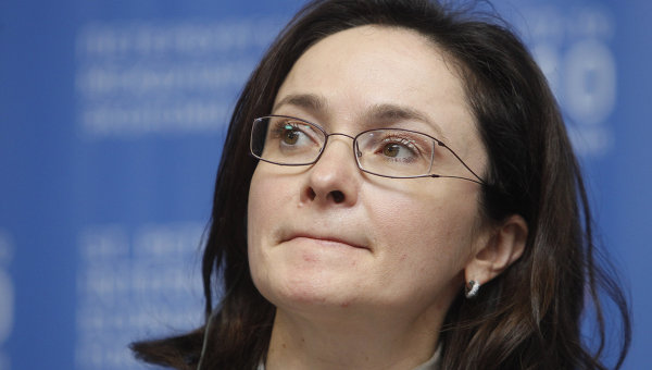 The Banker признал Набиуллину лучшим главой ЦБ в Европе за 2016 год
