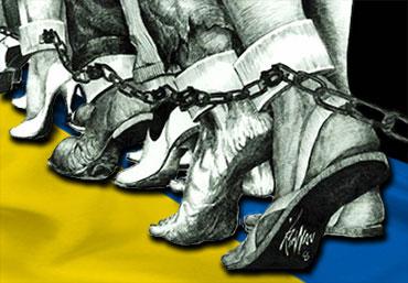 Украина: С таким кредитом и дефолта не надо, это окончательный крах экономики