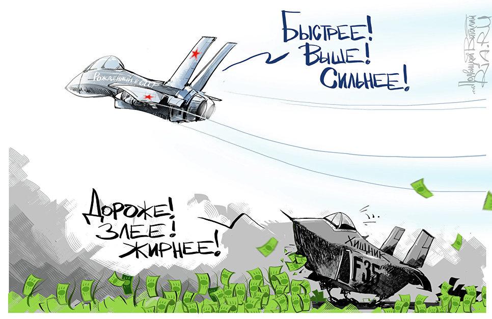 """National Review: пришло время покончить с """"бесперспективным"""" F-35"""