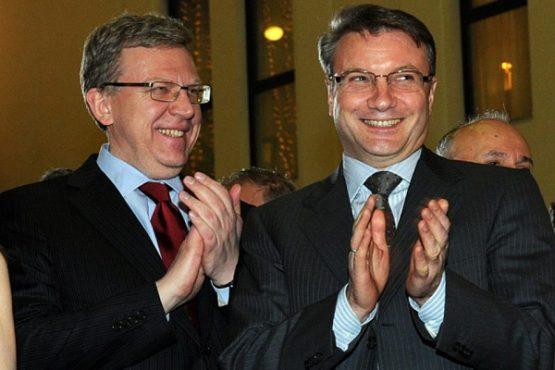 Нам нужно экономическое развитие, а наши либералы предлагают сценарий Украины