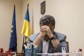 Порошенко ищет пути спасения: Будущее Украины на российских условиях?