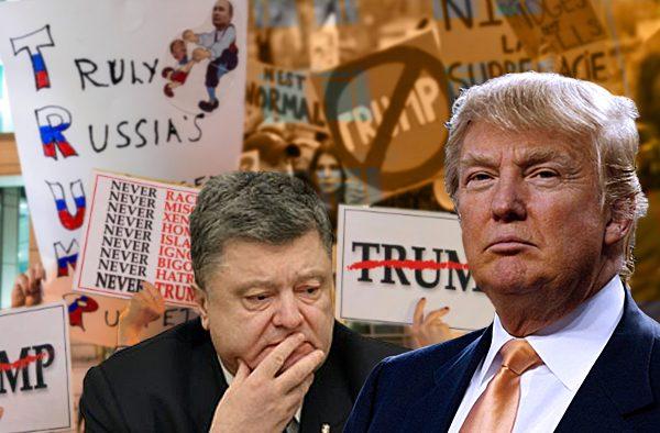 Страшный сон украинца: Пока Трамп хлопает глазами, Россия заберет Украину