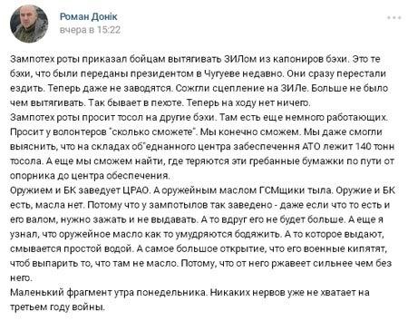 """Украинский T-Rex против российской """"Арматы"""""""