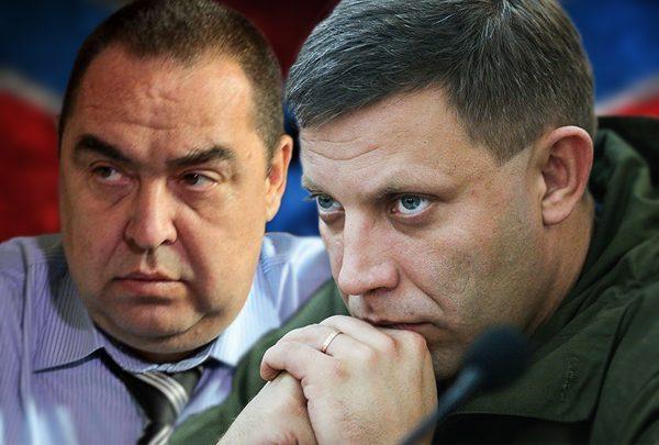 Донбасс призвал подписать Переяславскую Раду-2, но сначала возьмет Киев?