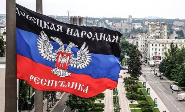 Как Украина планирует возвращать Донбасс?