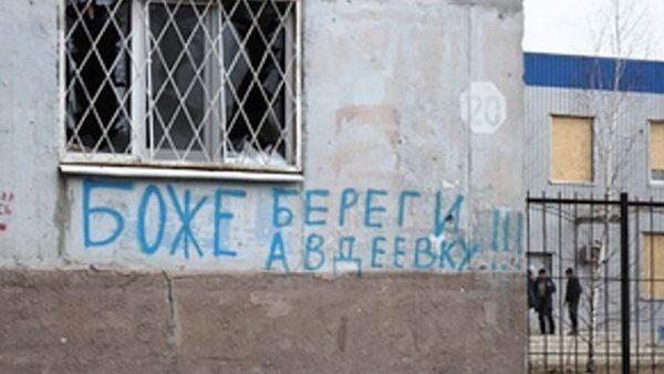 """Финальные конвульсии Киева: Для чего Порошенко провоцирует """"авдеевский котел""""?"""