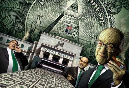 Бывший глава ФРС предрекает экономике США скорый крах
