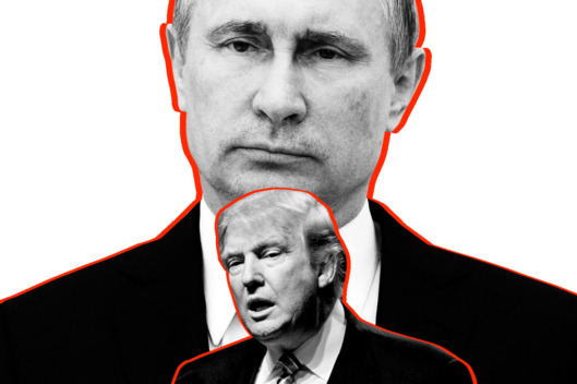 Кремль препарирует Трампа