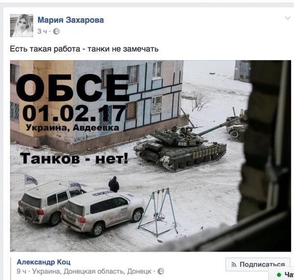 Донецк под огнем: Потеряв всю поддержку, Порошенко идет в атаку