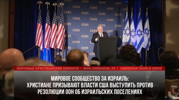 """Что уготовил России серый кардинал США в новом """"иудео-христианском мире""""?"""