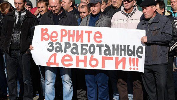 Черная метка для Украины