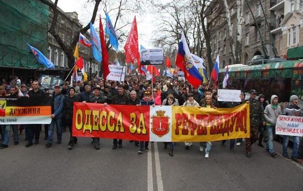 """Хроники одесского """"сепаратизма"""": Хунта дышит на ладан"""