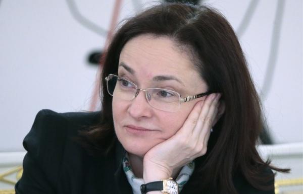 На чистке банков Россия потеряла 100 млрд, а граждане - 60. Но этого мало?