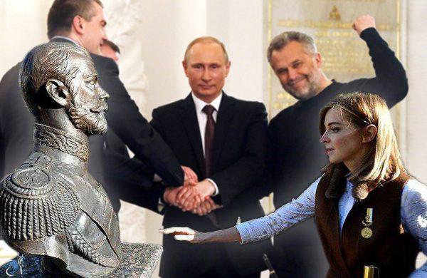 Не надо задавать вопрос, чем Крым может стать. Крым уже есть!