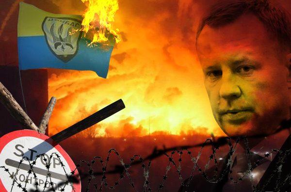 Хаос на Украине: Утилизация предателей продолжится, беглецам там не место