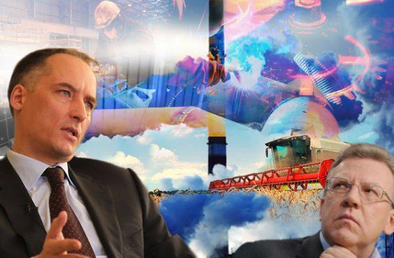 Константин Бабкин: Отставка правительства и смена экономического курса все ближе