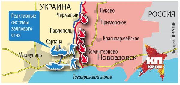 Донбасский дневник: Обострение в аду