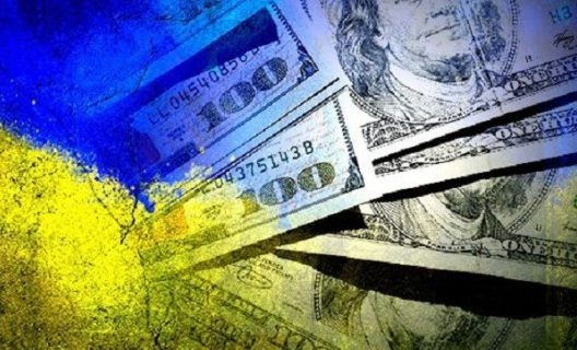 МВФ держит Киев за глотку