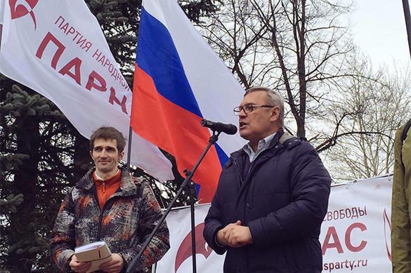 Не забудем, не простим: США бросили российских либералов на произвол судьбы