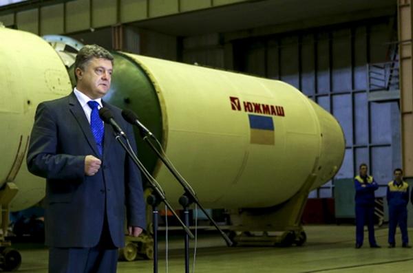 УССР - Украина: из космоса – в грязь