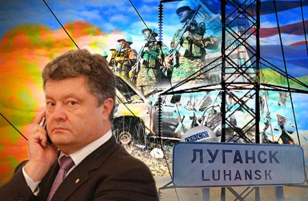 Запад сливает Порошенко и он решил напоминить о себе новыми провокациями