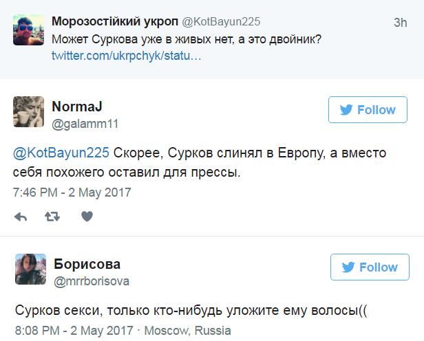 Сурков объяснил, что с ним произошло и почему он так похудел