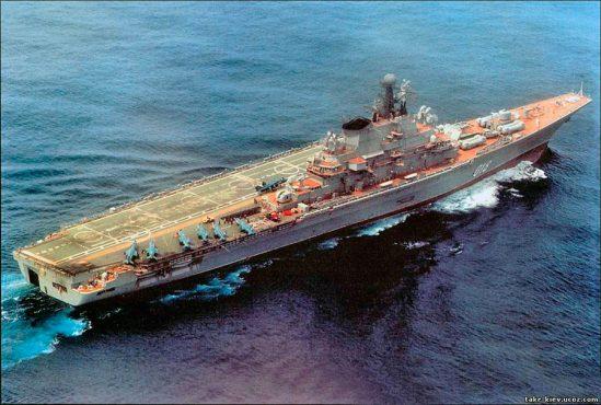 От «Киева» до «Варяга»: что стало с близнецами «Адмирала Кузнецова»