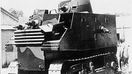 Назван «самый уродливый» танк в истории