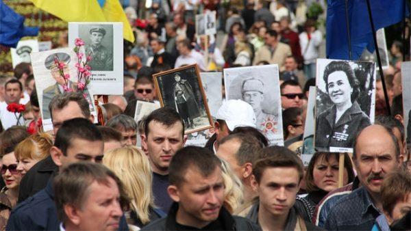 Свидомые вдруг осознали: «Бессмертный полк-2018» пройдет в свободной Украине