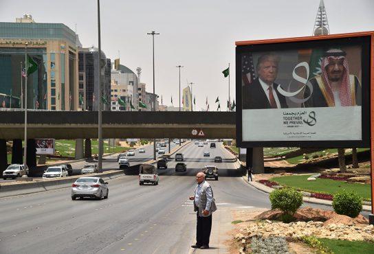"""Трамп и генералы готовят войну: против кого пойдет """"арабский НАТО""""?"""