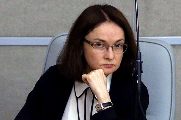 Набиуллина признала, что она агент МВФ: об угрозах российской экономике