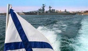 Оружие России. Флот